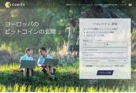 Login横の国旗をクリックして日本を選択