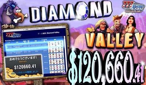 Diamond Valley1