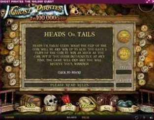 heads or tailsボーナスゲーム3