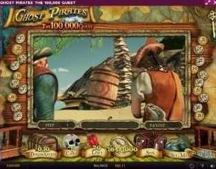 blades and daggersボーナスゲーム4