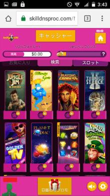 ゲームロビー画面タップ