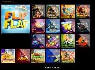 全てのゲーム