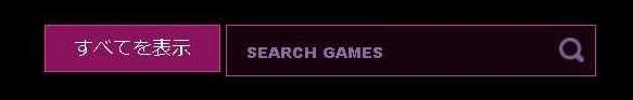 検索窓で機種名