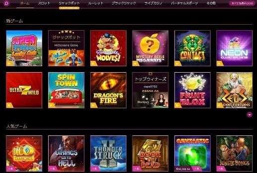 Lucky Nikiカジノゲーム