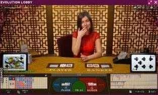 Lucky NikiライブカジノEvolution Gaming社のA3