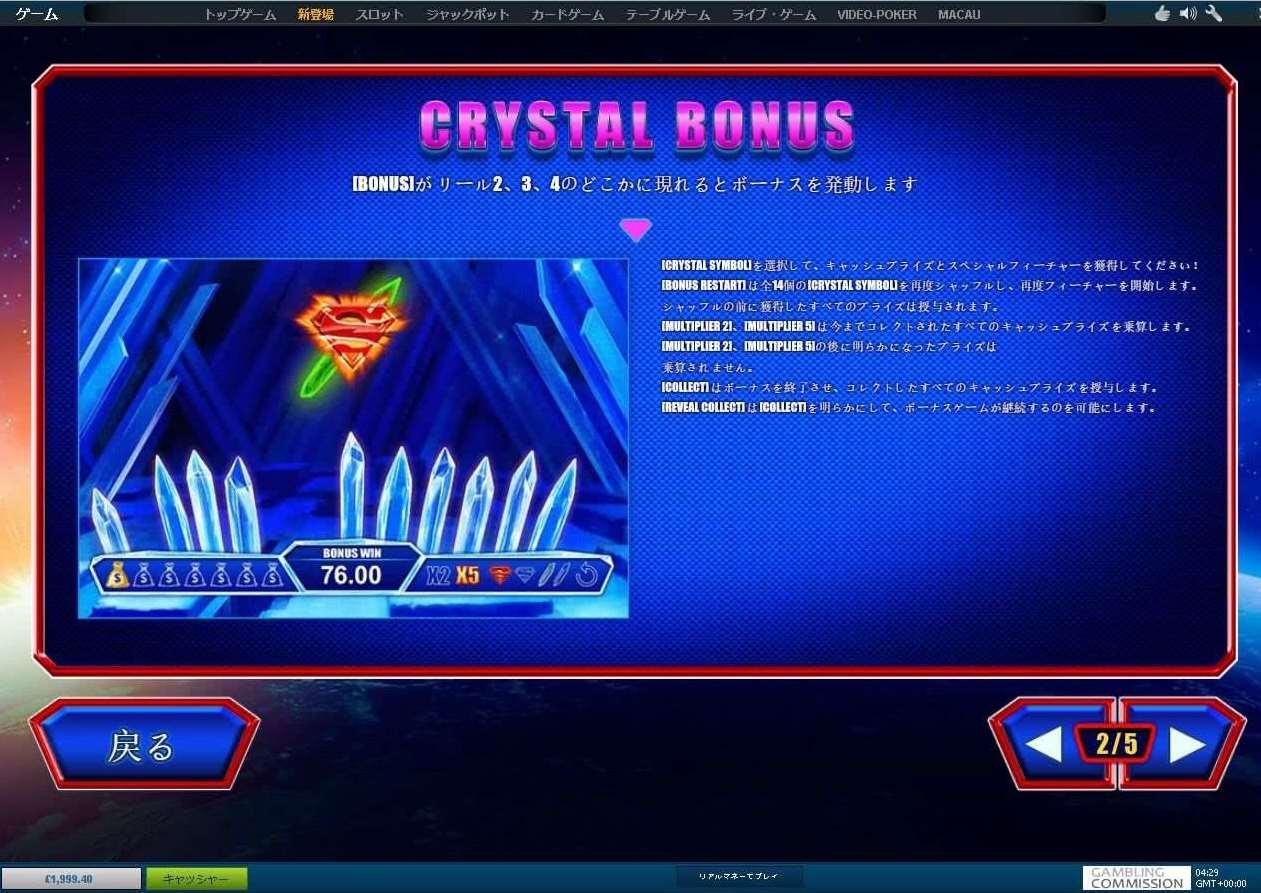 Crystal Bonus