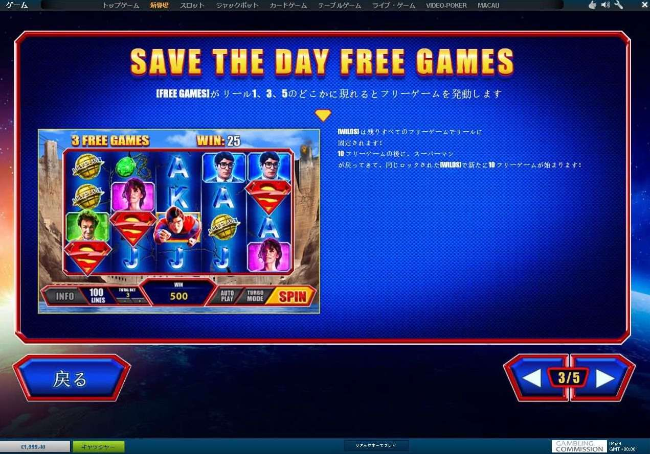 Save the Day Free Games