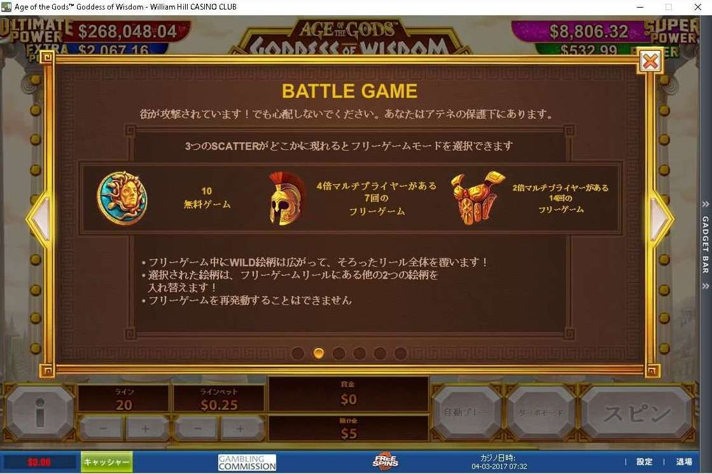 Battle Game