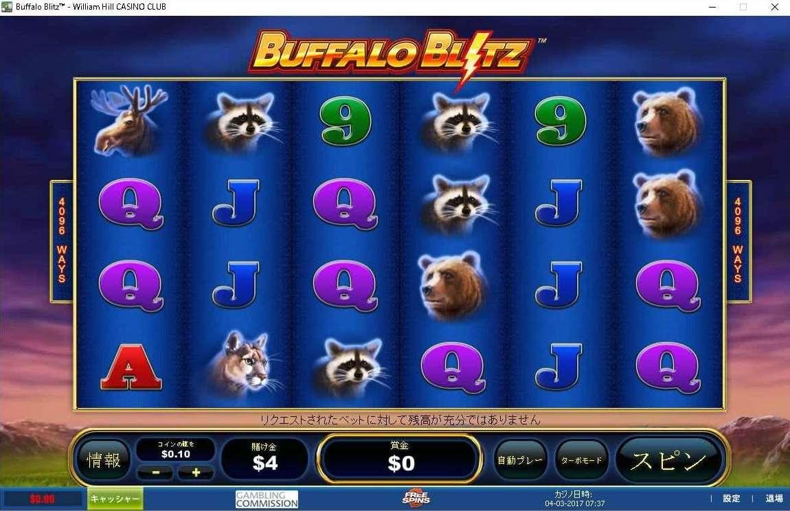 buffalo blitz online casino