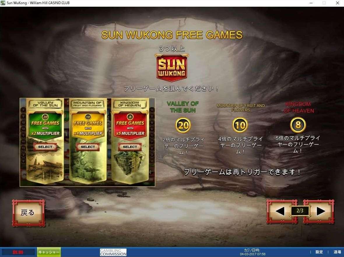 Sun Wukong Free Games