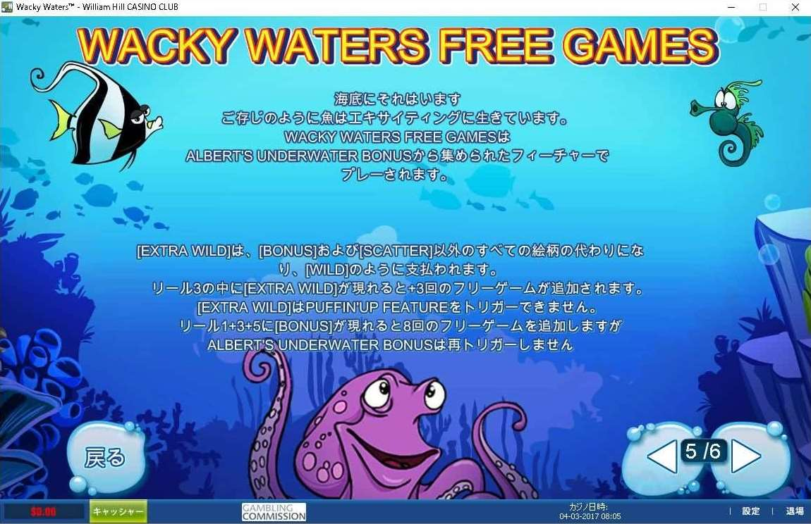 Wacky Waters Free Games