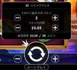 ーと+のボタン