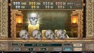 アステカ神殿ボーナスラウンド4