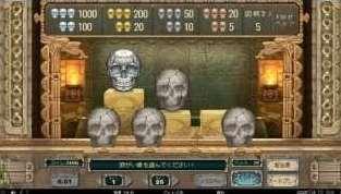 アステカ神殿ボーナスラウンド5