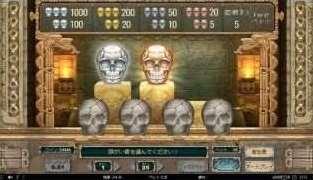 アステカ神殿ボーナスラウンド6