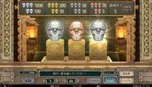 アステカ神殿ボーナスラウンド7