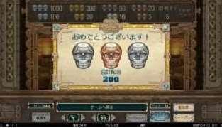 アステカ神殿ボーナスラウンド8