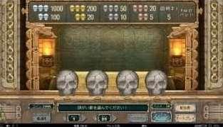 アステカ神殿ボーナスラウンド3