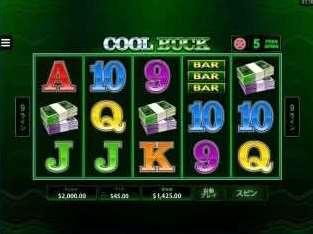 Cool Buck 5 Reels