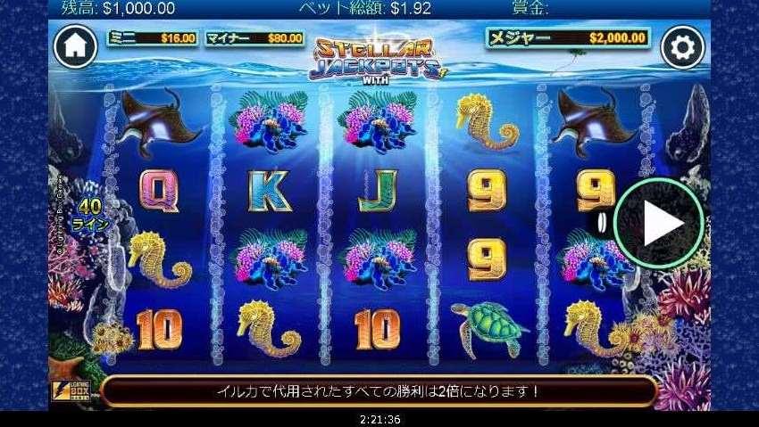 VJ Dolphin Gold Stellar Jackpots