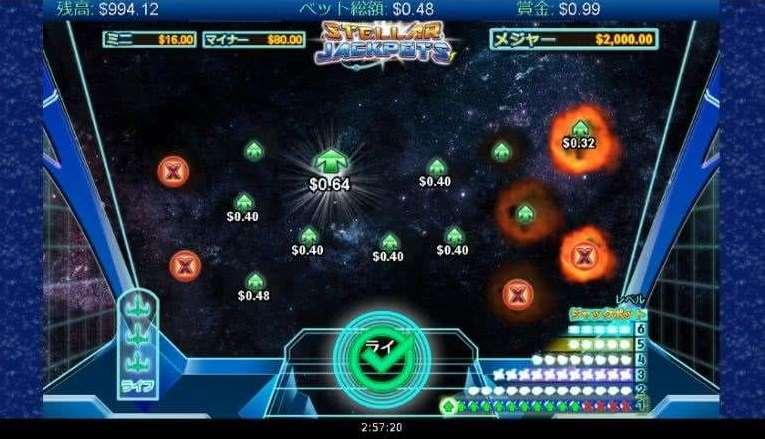 Stellar Jackpots4