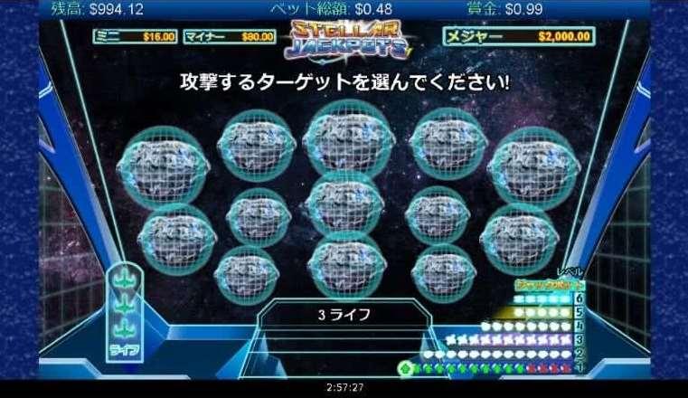 Stellar Jackpots5