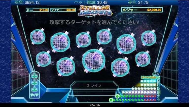 Stellar Jackpots7