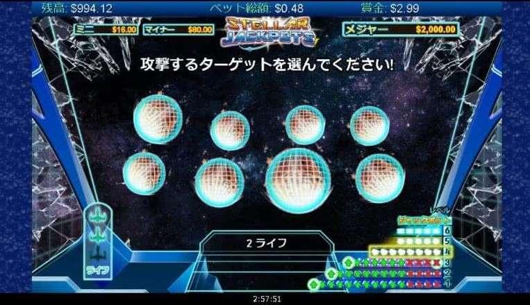 Stellar Jackpots10