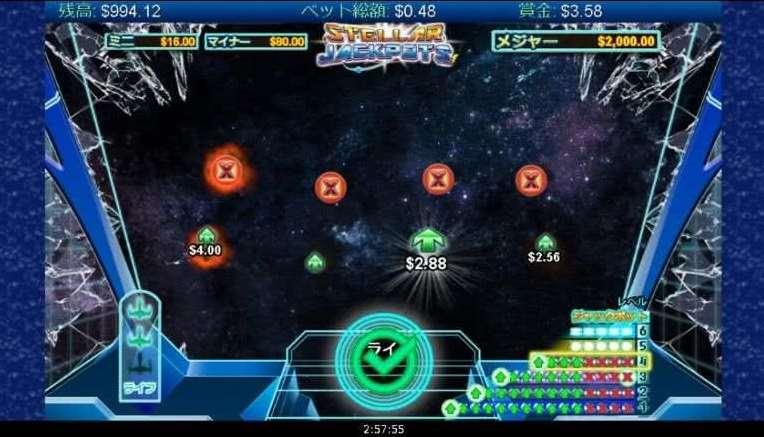 Stellar Jackpots11