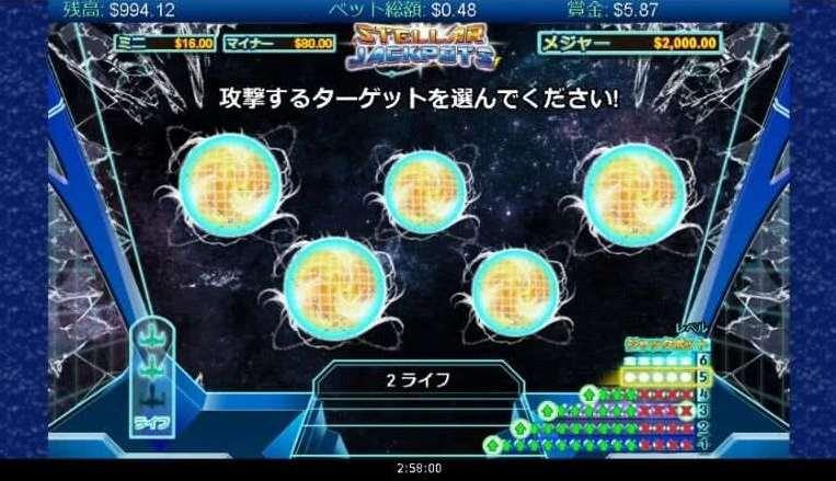 Stellar Jackpots12