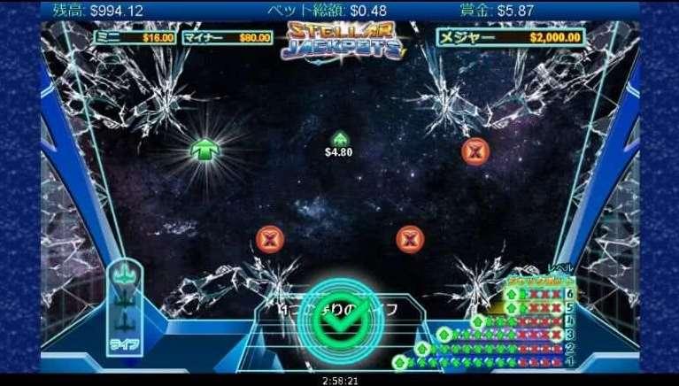 Stellar Jackpots16