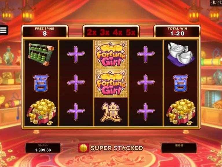 spin7 casino