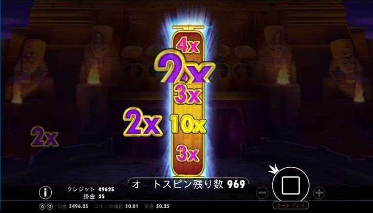プログレッシブゲーム19