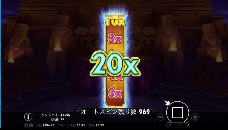 プログレッシブゲーム20