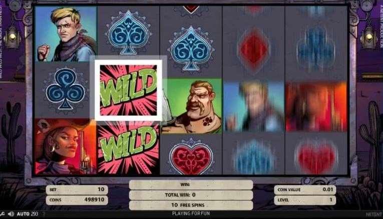 X2 Multiplier Wildが選ばれた場合3