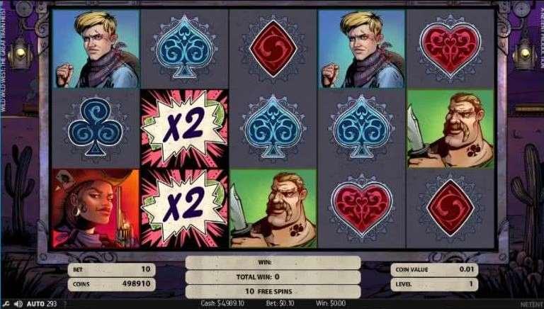 X2 Multiplier Wildが選ばれた場合4