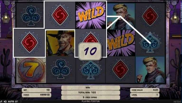 Regular Wildが選ばれた場合5