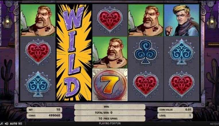 Expanding Wildが選ばれた場合4