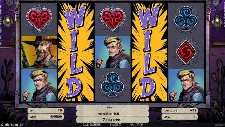 Expanding Wildが選ばれた場合6