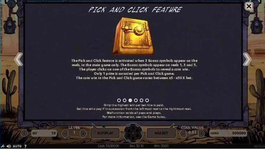 Pick and Click ボーナス1