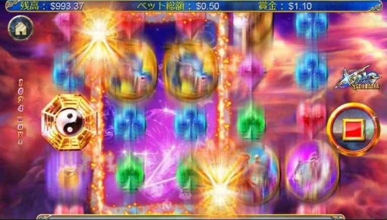 フローズンワイルドフリーゲーム5