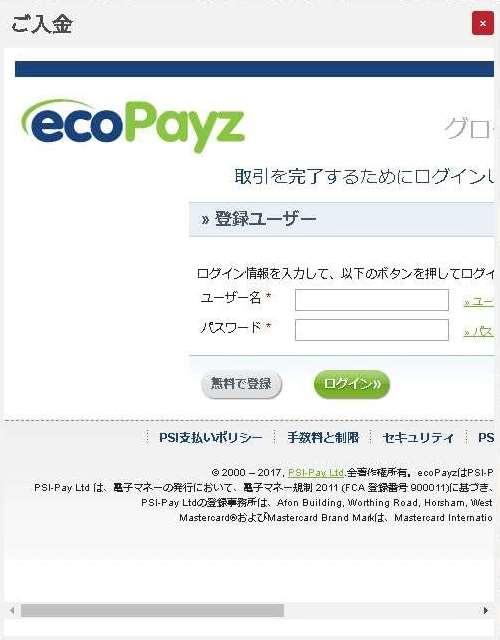 ecopayz2