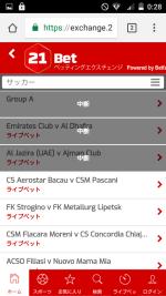 21Betカジノ-モバイルサイト-スポーツメニュー1