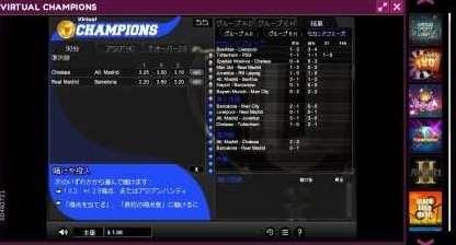 Lucky Niki-Virtual ChampionsA2
