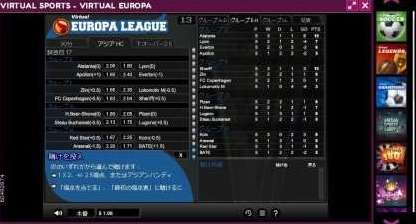 Lucky Niki-Virtual Sports Virtual EuropaA5-3