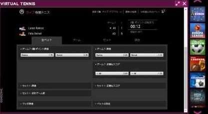Lucky Niki-Virtual TennisA5-2