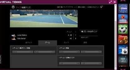Lucky Niki-Virtual TennisA5-3