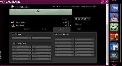 Lucky Niki-Virtual TennisA5-4