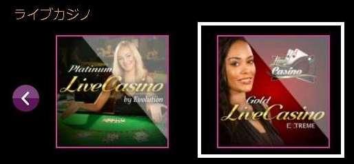 Gold Live Casino Extrime