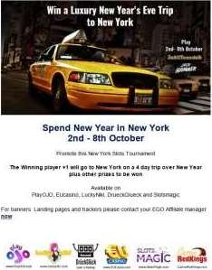 Win a Luxury New Year's Eve Trip to New Yorkプロモーション開催予告
